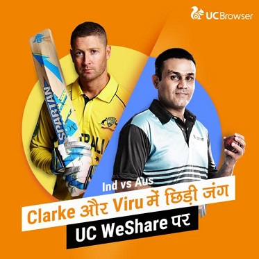 Virender Sehwag and Michael Clarke on WeShare channel