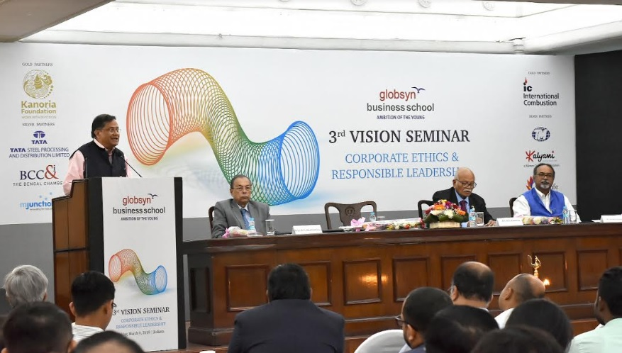 Welcome Address by Mr. Bikram Dasgupta, Founder & Executive Chairman, Globsyn Group, in the presence of Chief Guest Dr. H. P. Kanoria, Chairman & Managing Trustee, Kanoria Foundation; Guest of Honor Mr. Abraham G. Stephanos, MD, TSPDL; and Prof. R. C. Bhattacharya, Vice Chairman, GBS