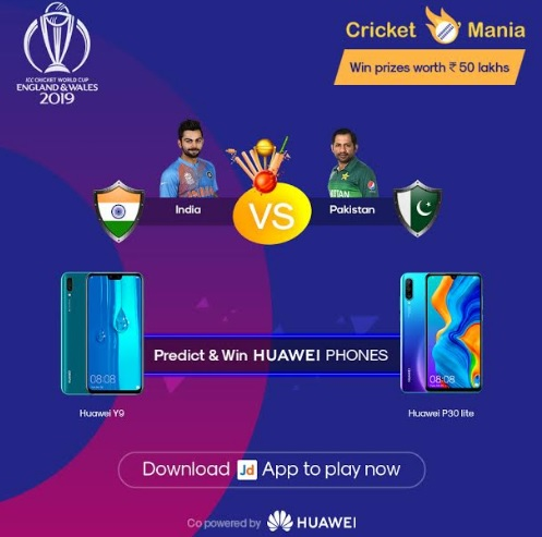 Huawei and Just Dial Cricket Mania