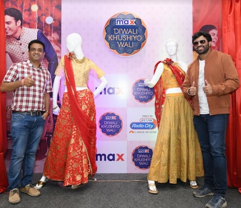 Max Fashion unveiled its Festive Collection in Pune