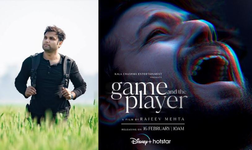 Rajeev Mehta's Short Film 'Game and the Player' Launched on Disney+Hotstar