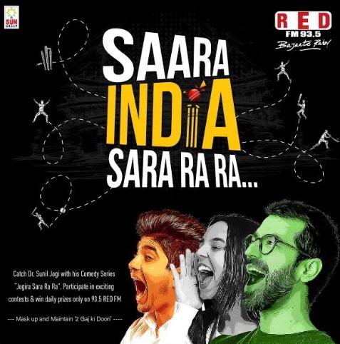 RED FM Gears up for T20 Season with 'Saara India Sara Ra Ra'