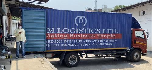16745 om logistics 1