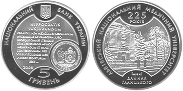 17757 5%20UAH%20coin