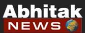 abhtak news